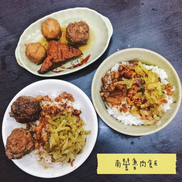 南豐滷肉飯