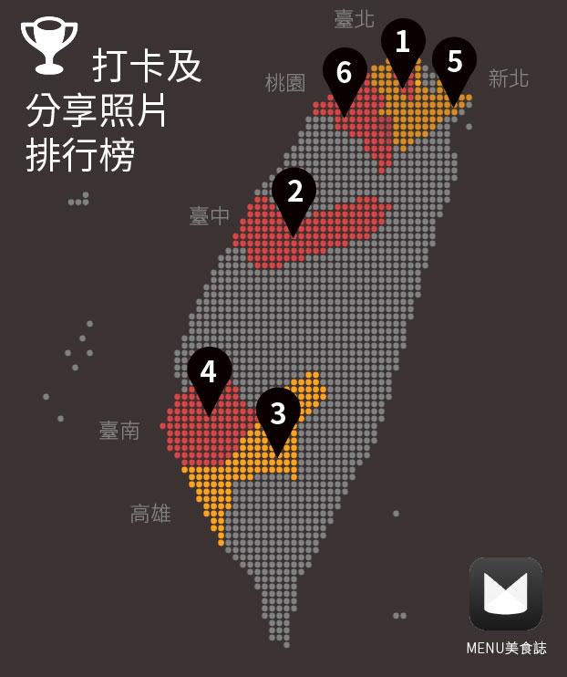 台灣地圖2