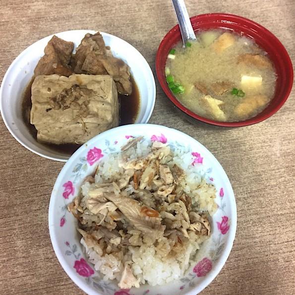 嘉義美食-東門火雞肉飯