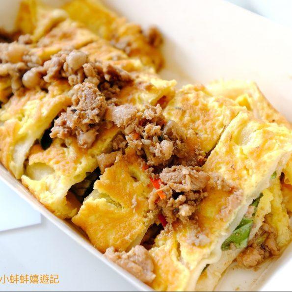 台南美食-少爺手作蛋餅專賣