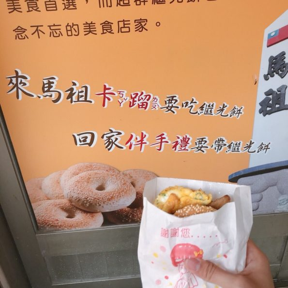 MENU美食誌Pei Lin提供
