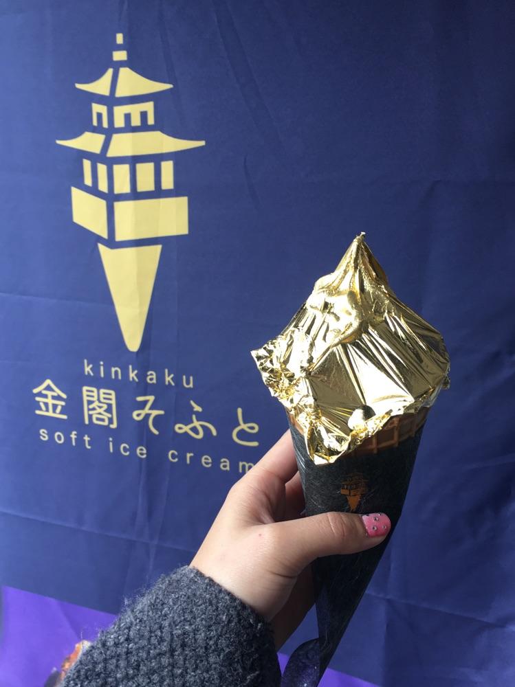 STOP!放慢速度玩京都,10大必吃美食抹茶、拉麵超道地!