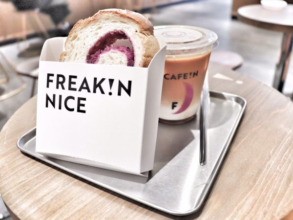 你喝咖啡,我吃輕食!10間東區特色咖啡店,過年走春想拍拍美照也要吃得飽!