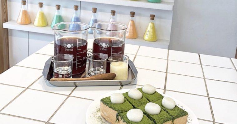來一趟下午茶之旅吧!桃園Top10竟然超過一半都是咖啡廳,蛋糕、霜淇淋、刨冰,讓你拍拍拍不完!