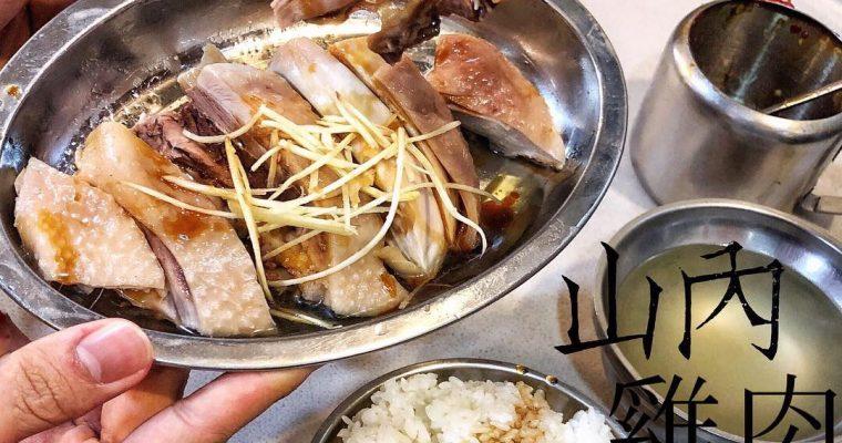 南機場夜市的美食怎麼那麼便宜?!必吃必踩點小吃都幫你收集好了,先準備好兩個胃再出發!