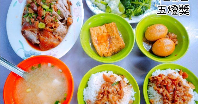 不要小看三重!三重人天天吃的10間美食,讓你想立馬搭捷運來全部吃一輪!
