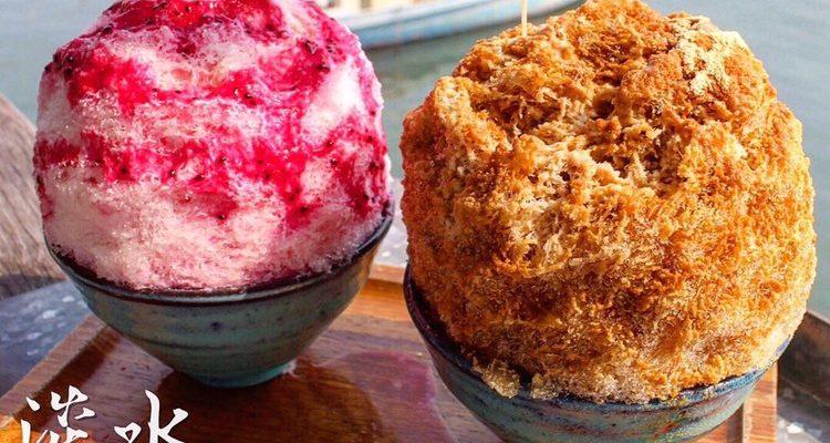 夏天就是要吃冰!吃貨們盤點全台必吃冰品Top 10,霜淇淋、刨冰每一家都想吃!