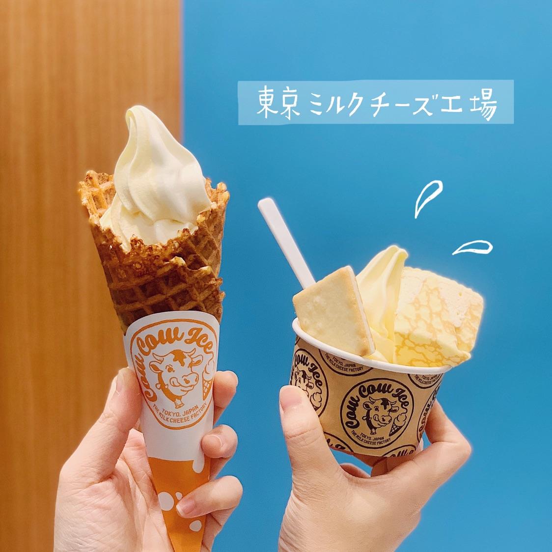 微風南山10間IG打卡夯店特搜!東京牛奶起司工廠、金葉名氣餅、巴西莓果碗,帶你從4F逛到B2啦!