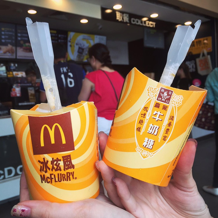 MENU美食趨勢6月報:夏天就是要吃冰!來看看各家推出了什麼冰