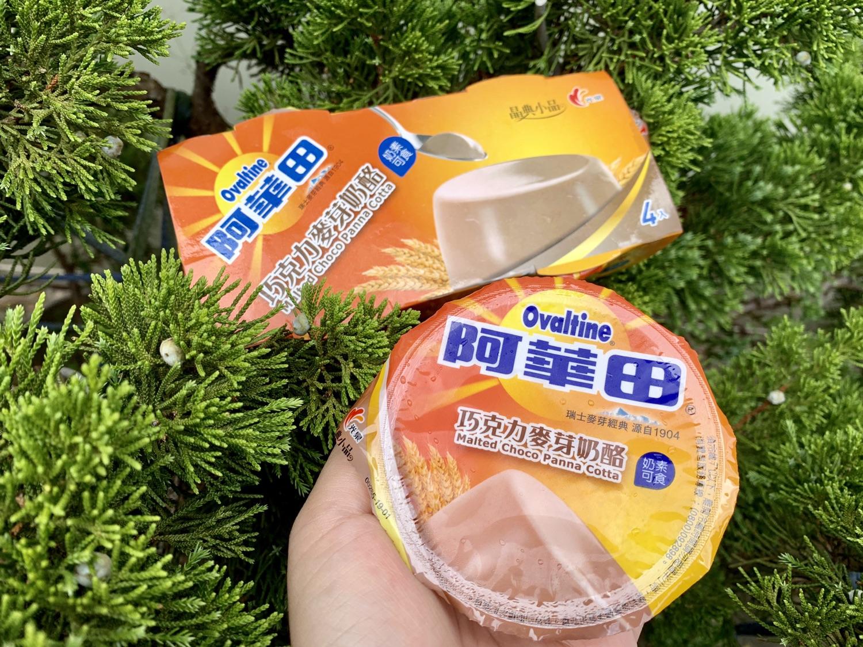 MENU美食趨勢7月報:阿華田、牛奶糖,童年回憶美食再升級!義美又出新招!