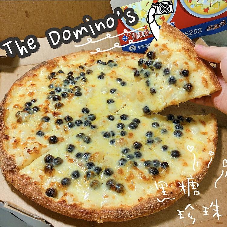MENU美食趨勢11月報:披薩+珍珠你敢食?超夯品牌聯名甜點,還有懷舊日式商店!