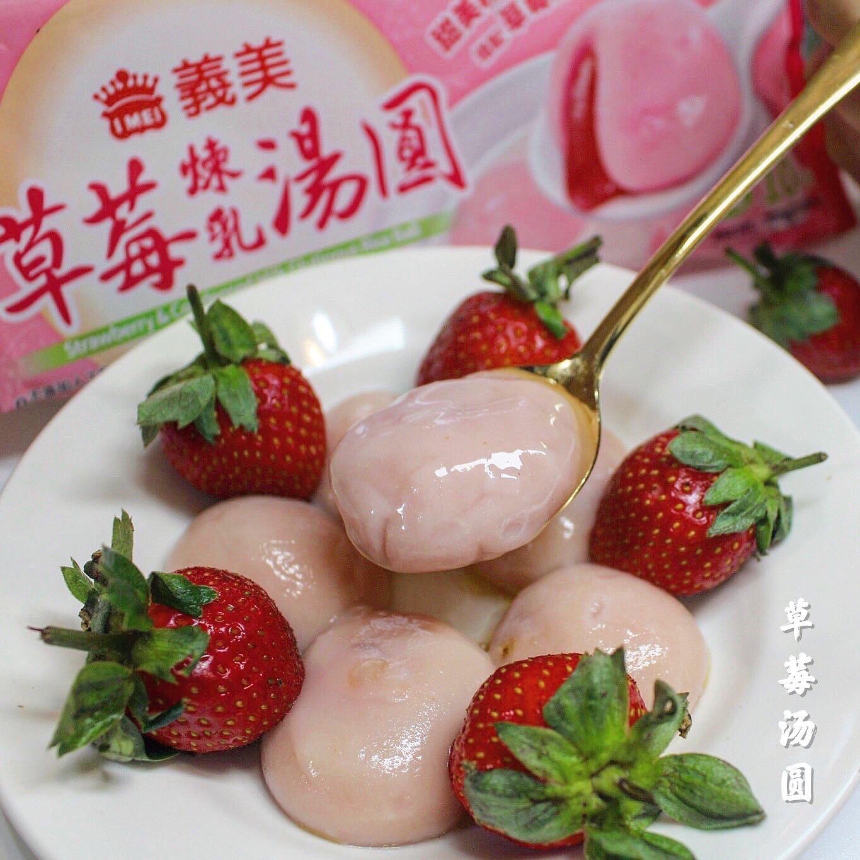 MENU美食趨勢12月報:甜食稱霸12月的美食版面,年末就用甜甜的好心情畫下句點吧!