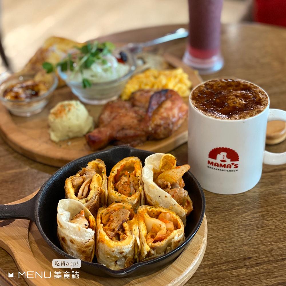 TOP1-MAMA'S 鐵鍋早午餐