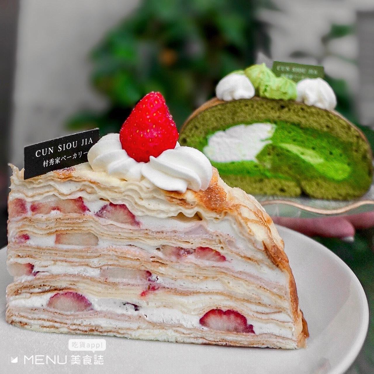 台北熱門千層蛋糕大公開!層層堆疊,綿密的鮮奶油在口中化開,超美味的千層蛋糕不吃會後悔!