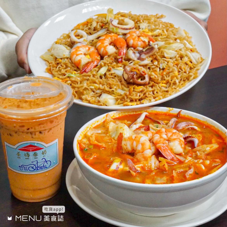 酸酸辣辣無法擋的泰式餐廳 TOP10 來也!雙色飯、龜毛的泰奶,還有米其林一星都介紹給你啦!